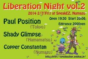 2014.2.07 沼津SpeakEZ