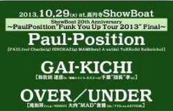 2013.10.29 高円寺ShowBoat